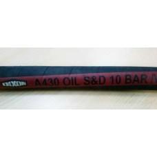 А430 - Рукав напорно-всасывающий для нефтепродуктов 10 бар 19 мм
